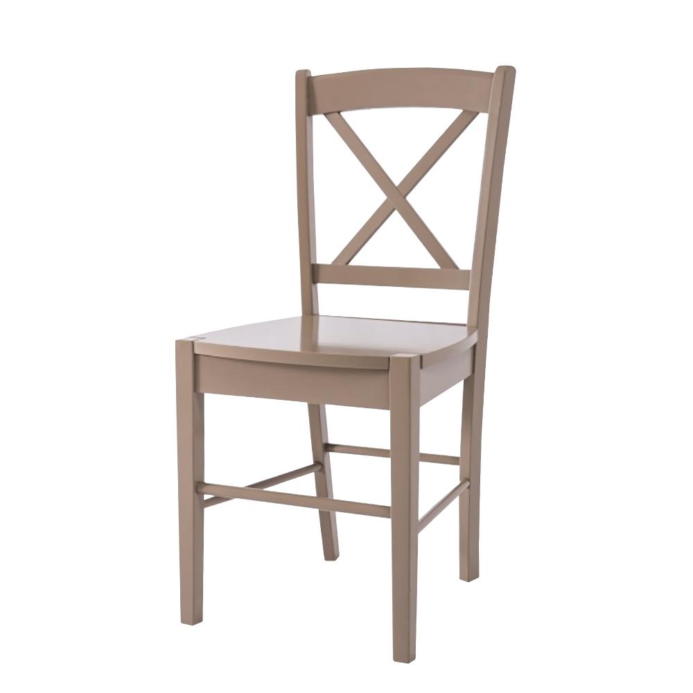 Svene Wooden Beige Dining Chair in Farmhouse Style